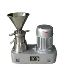 Sales promotion cocoa bean butter paste grinder