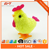 Cutely easter toy wind up plush chicken toys