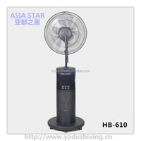 16 inch Water Mister Cooling Fan With Ice