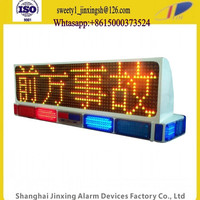 12V Yellow Red Warning Screen And