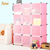 Freestanding Plastic diy selling cube shelves ideas unit or home use FH-AL0030-8
