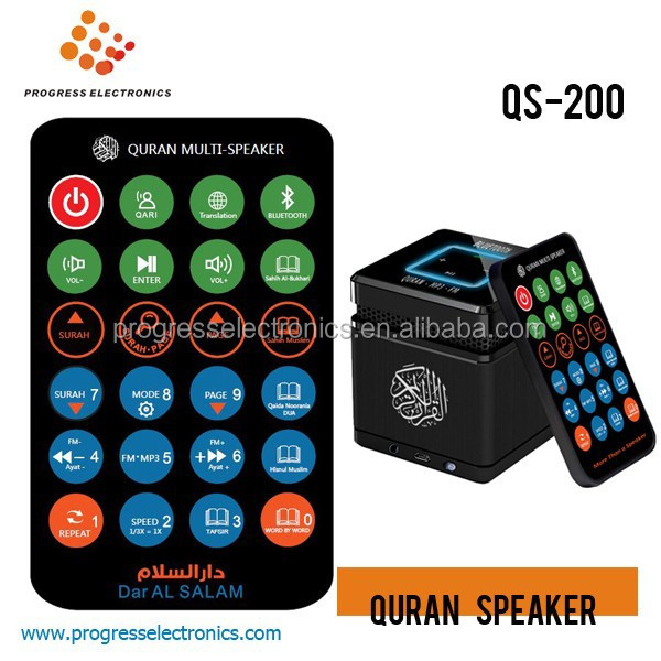 27 reciters quran audio optional, 40 languages optional;quran tafseer urdu mp3;support language indonesian