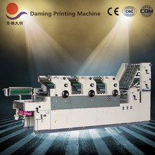 DM356LIINP-3PY Multi color mini offset max numbering machine
