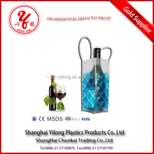 Promotional Cooler Bag Cheap PVC Wine /Beer Ice Bag For Dinner Party