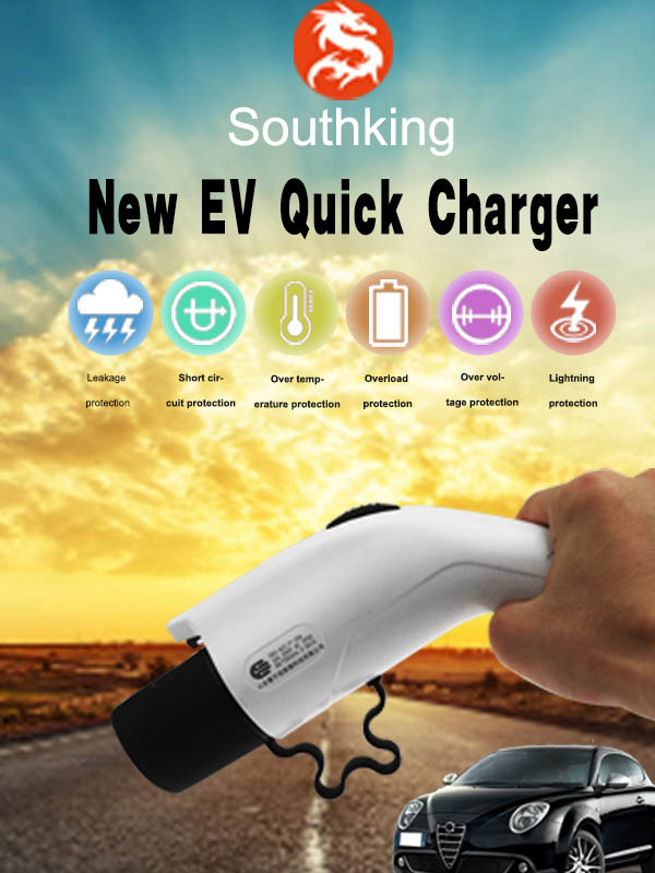 ev charger manufacturers new adjustable current ev charger station