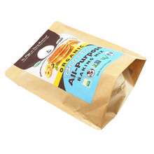 plastic laminated kraft food paper bag for cookies/coffee/chocolate/tea/chips