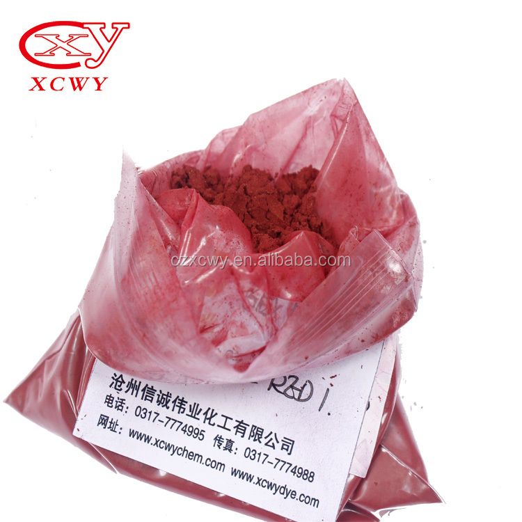 Red powder other name rhodamine 6gdn high quality basic red 1