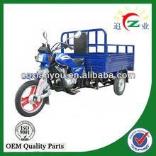 Adult 250cc tricycle with Cooling System of air