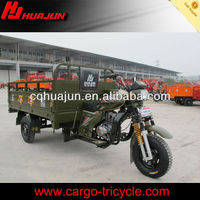 2013 new China tricycle / three wheel motor tricycle cargo bicycle