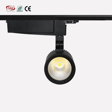 Paint White or black of 25W COB LED Track Light with 3 circuit 4 Wire Track