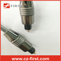 OD:5.0mm Metal shell Toslink Optical Digital Audio Cable