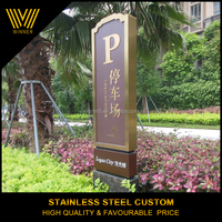 Outdoor metal sign board/standing stainless steel custom advertising pylon signage