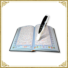 8GB memory sunplus chip dictionary pen holy quran with urdu translation