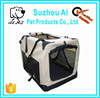 2015 New Pet Products High Quality 600D Oxford Dog Carrier Cage Pet