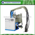Rigid polyurethane foam machine