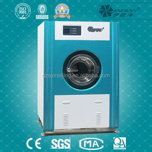 15kg small type commercial washer extractor automatic laundry washing machine for clothes