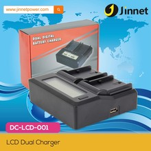 Cheaper Universal LCD Dual Charger BC-U2 for Sony BP-U30 BP-U60 BP-U90 Camcorder Batteries