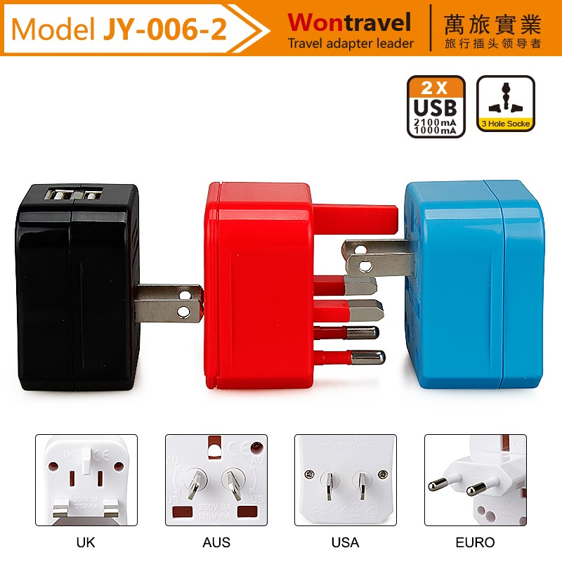 2017 Wontravel low price ABS mobile accessories univeral travel set AC DC power adapter portable cell phone charger