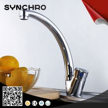durable brass single handle upc kitchen faucet