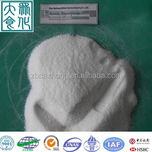 competitive price Highly effective cationic polyacrylamide /PAM