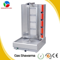 stainless steel gas shawarma/vertical rotisserie gas shawarma/gas shawarma machine