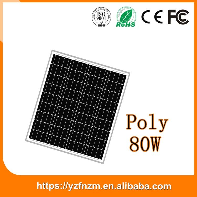 free sample solar panel 80w polycrystalline price made in China with CE ROSH PCC