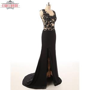 Alibaba Black Prom Dresses