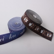 Elastic strap print logo with heat transfer artwork make for wrist band ring etc