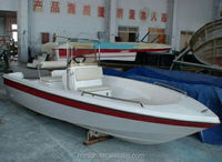 Cheap price 6 person capacity FRP fiberglass sport fishing boat for sale