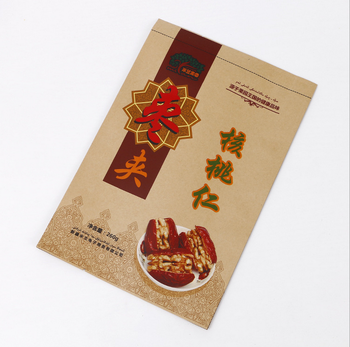 NO.1 small coffee packaging bag 50g