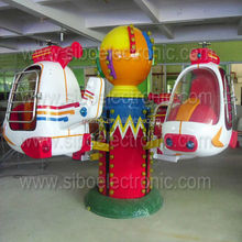 GMKP mini merry go round for sale electric kids plane