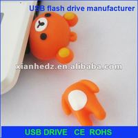 pvc usb gadgets,China lovely colorful pvc usb gadgets suppliers,manufacturers,exporters