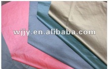 Cotton nylon fabric in fashion designed /Cotton Nylon Blend Fabric
