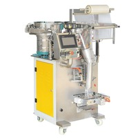 automatic counting packaging machine for screws/nuts/bolts/nails