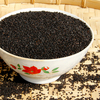 Roasted black sesame seeds with phytosanitary certification