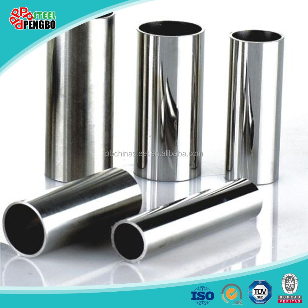New ASTM 304 welded stainless steel pipe