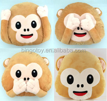 Hot sale good quality wholesale emoticon plush monkey emoji pillow