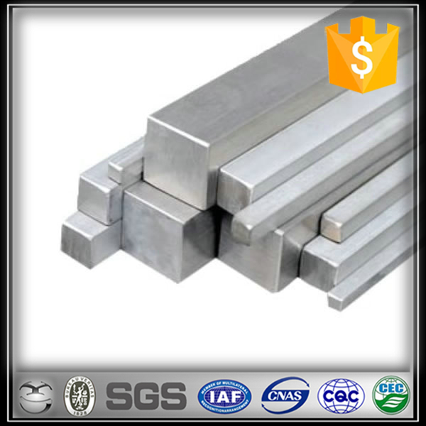 200x200 steel square pipe bar