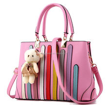 ZW127 new female fashion Crossbody shaped multicolor hand bag