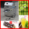 /product-detail/newest-professional-sugar-cane-juicer-factory-made-commercial-sugarcane-juice-machine-sugar-cane-juice-extractor-machines-60465144866.html