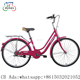 single speed high quality city bike/popular lady vintage bike 6 speed bike city bike female bicycle/utility bikes for child lady
