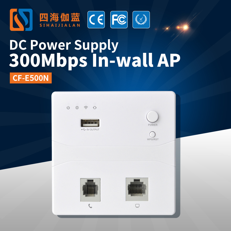 Factory Price COMFAST CF-E500N MT7620N 300mbps In Wall Wireless Access Point/In Wall Access Point