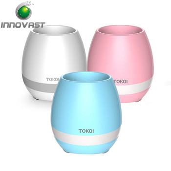 2017 Magic Flower pot Smart Music LED light plastic Flower Pot With Bluetooth Speaker