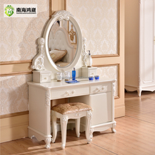 Luxury Antique European French Baroque Style Ivory White Hand Carved Wooden Dressing Table Set