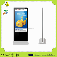 Floor Stand Ad Lcd Media Player 55inch led touchscreen free standing monitor with built in computer(all in one PC)