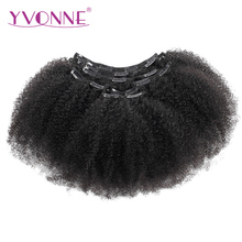 18Clips/Set afro kinky curly clip in hair extensions for short hair