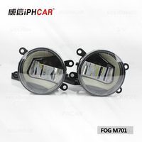 IPHCAR IP67 waterproof universal cob angel eyes drl led fog lamp projector fog light