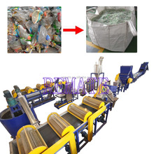 High performance PVC plastic recycling machine plant PET bottle washing line