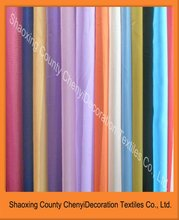 rainbow organza fabric for curtain