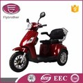 price scooter wheel travel scooter 200w electric scooter